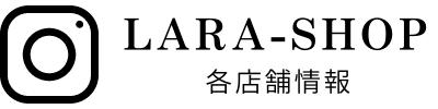 LARA-SHOP